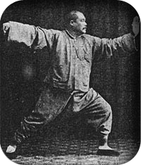 Yang Chen Fu - Single Whip
